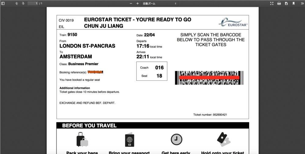 歐洲之星訂票流程解說17